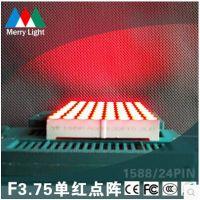 3.75普亮单做单1588室内点阵 LED单红模块