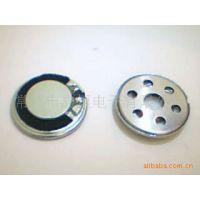 供应微型喇叭用于数码相机,MP4,录音笔,手机
