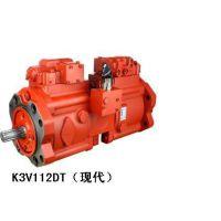 现代挖掘机液压泵 现代液压泵配件