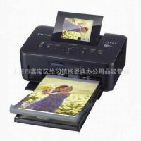 现货 佳能CP910照片打印机 CP900升级 热升华 正品行货