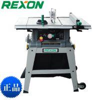 【含税价】力山|REXON  台锯(轻型) BT2504R