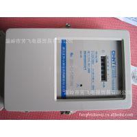 批发 正泰三相电子式有功电能表DTS634 (30-100A)