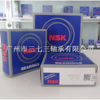 供应日本精工NSK圆锥滚子轴承总代理NSK轴承批发 HR32212J