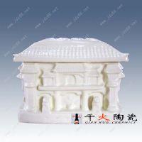 供应供应骨灰盒 陶瓷骨灰盒