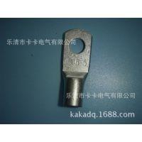 供应接线铜鼻SC25-12,窥口铜鼻子厂家 铜线鼻子型号规格 卡卡