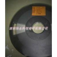 索尼ACF供应,供应ACF9731 1.5mm*50M,导电胶膜,原装产品