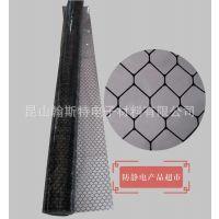 防静电网格帘 PVC门帘 透明网格帘 黑色透明防静电网格帘、窗帘