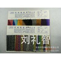 凸点压纹PVC 编织纹PVC压纹皮革彩色多彩编织压纹工艺品装修皮革