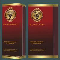 北京红酒盒制作 北京红酒盒设计 北京红酒盒厂家 北京红酒盒定制