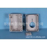 供应阻燃接线盒 赛普直销防水接线盒  带孔塑料接线盒 abs接线盒