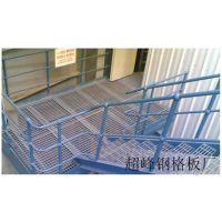 平台钢格板经销商 平台钢格板供应商 平台钢格板厂家