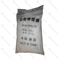 锅炉阻垢剂94%三聚磷酸钠厂家电话