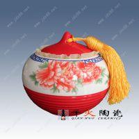 唐龙陶瓷茶叶罐厂家,密封茶叶罐定做