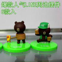日本人气APP LINE表情 布朗熊公仔 布朗熊塑料桌面摆件 厂价直供