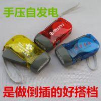 江湖硬托led透明三灯自发电手电筒/可以根据客户要求定做LOGO