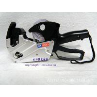 皇冠牌MX-H813金属 打码机 标价机 打价器 价格标签机 打码器机