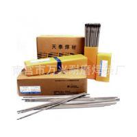 昆山天泰TGS-307不锈钢实心焊丝ER307        18003391149