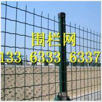 钢丝网护栏 防护隔离安全围栏网批发广西安全围挡隔离栏