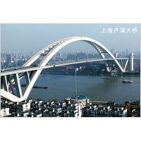 供应钢板Q235qC桥梁用钢板Q235qC舞钢