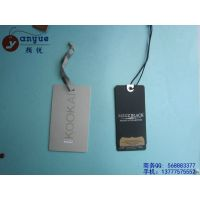 供应服装吊牌 品牌吊牌 标签吊牌