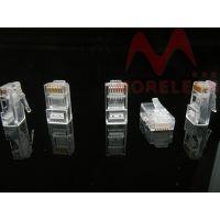 供应《淘宝特价热销》超五类/三叉接线头 8p8c 网络水晶接线头