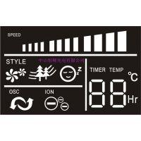 彤辉佛山电风扇LED数码屏小家电专用屏 数码管四位0.56寸
