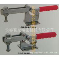 长春茗允全国供应GH-204-GB快速夹钳、锁紧夹具、快速锁紧采购