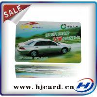 【厂家】制作汽车保修卡、会员保修卡、电器保修卡、皮具保修卡