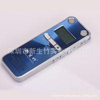 厂家供应 新生竹录音笔 数码录音笔 XSZ-V29 低电自动保存 带闹钟