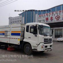 国四东风天锦洗扫车厂家价格及图片