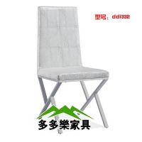 火锅店家具金属椅 时尚简约金属椅 白色温馨餐椅