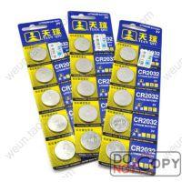 主板电子秤用天球3v纽扣电池 天球CR2032电池 3伏高容量锂电池