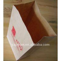 厂家定做食品包装防油纸袋 牛皮纸袋 土掉渣烧饼袋---10.15