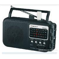 乐信 RF-406U 老人插卡音箱收音机 可插U盘SD卡 便携式插卡收音机