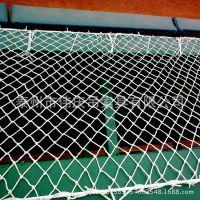 厂家直销 订做高空防坠网 作业防护网 施工安全网