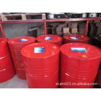 供应蜗轮蜗杆齿轮油 涡轮涡杆齿轮油