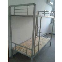 上下床双层床|天津买上下床去哪|公寓床-上下床