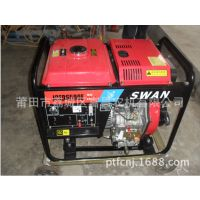220V 380V 单相 三相 5KW 千瓦 柴油发电机组 保修1年,100%铜蕊