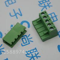 绿色接线端子2EDG 5.08mm间距 5P直针 插拔式端子公母对插 5位
