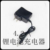 优质电池充电器 头灯充电器 矿井灯充电器 诚信厂家 质量保证