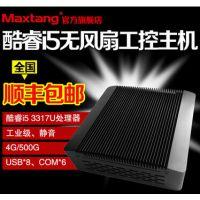 大唐DT005工控主机无风扇8个USB、6个COM 酷睿i5迷你电脑