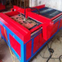 供应数控火焰切割机/数控火焰切割机/生产厂家