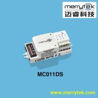 供应5.8G微波感应器 模块开关智能控制器灯具感应器MC011DS