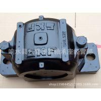 1供应SKF轴承座,【SNL524-620】轴承座系列,批量咨询厂家价优