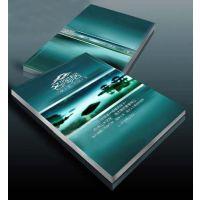 供应龙港画册书刊印刷/济南书籍印刷印刷厂/贵阳书籍印刷印刷厂