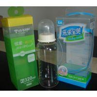 东莞大朗专业奶品塑胶彩盒定制厂家