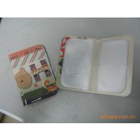 厂家加工PVC内页、卡包内页、证件内页,CD内页(图)