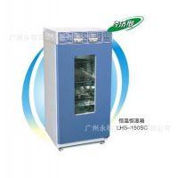 供应上海一恒经济型恒温恒湿箱低温培养细胞培养LHS-250SC
