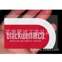 专业生产透明PVC会员卡,透明名片卡,透明磨砂卡,透明卡制作