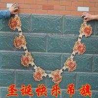 圣诞节装饰用品 圣诞吊旗 圣诞彩旗拉花 1.6米8面圣诞快乐吊旗
